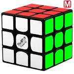 QiYi Valk3 Power M 3x3x3 Magnetic Speed Cube Black
